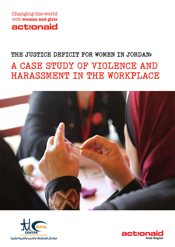 The Justice deficit for women in Jordan